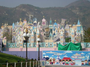 Photos Hong Kong Disneyland February 2008 Mousesavers Com