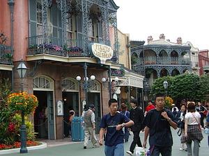 Mousesavers Com Tokyo Disneyland May 2004 Part 5
