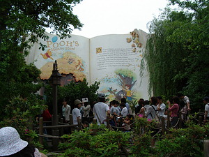 Front of Pooh's Hunny Hunt